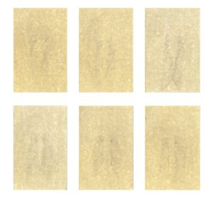 Richi Bhatia, Untitled II, 2017, Pencil on Tinted Paper, 8.4 x 5.3 Inches each, (set of 6)