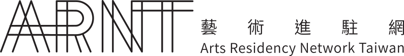 Arts Residency Network Taiwan